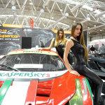 2-150x150 Supercar Roma Auto Show - il salone all'insegna della velocità
